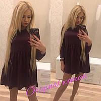 Красивое платье в расцветках  OW-002.009.018