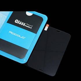 Защитное стекло Samsung Galaxy Tab 3 Lite T110/T111 (Mocolo 0.33mm)