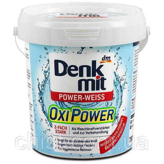 DenkMit ,Пятновыводитель с кислородом для белого белья (750g)