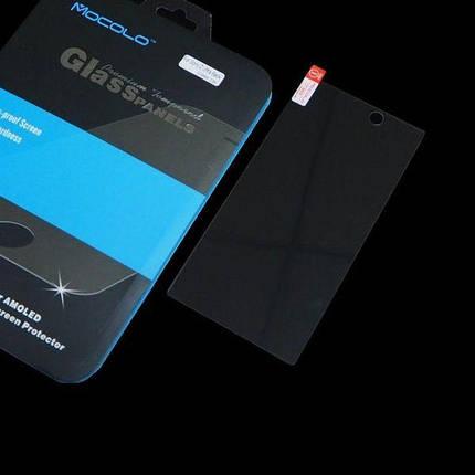 Защитное стекло Sony Xperia Z4 E6533/E6553 Back (Mocolo 0,33мм), фото 2