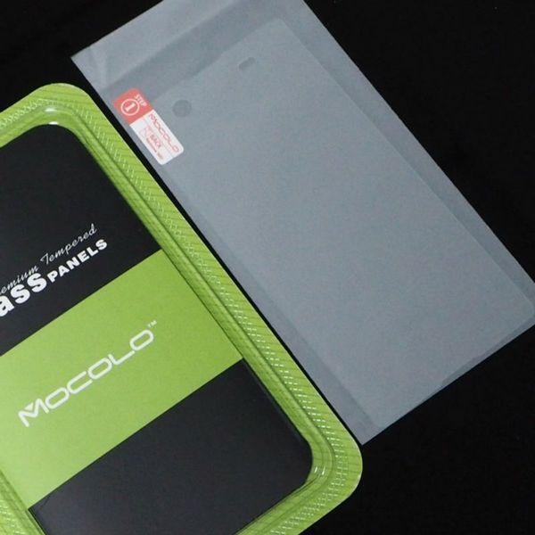 Защитное стекло Sony Xperia M5 (Mocolo 0.33mm)