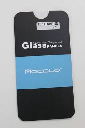 Защитное стекло Xiaomi Mi5s Full Cover (Mocolo 0.33mm), фото 2