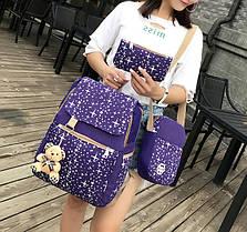 Большой звездный набор рюкзак, сумка и клатч, с брелком, фото 3