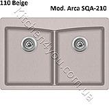 Прямоугольная гранитная мойка 840х560 мм. Aquasanita (Литва) Arca SQA-210, монтаж под или в столешницу, фото 5