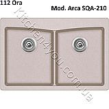 Прямоугольная гранитная мойка 840х560 мм. Aquasanita (Литва) Arca SQA-210, монтаж под или в столешницу, фото 4
