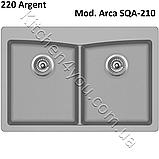 Прямоугольная гранитная мойка 840х560 мм. Aquasanita (Литва) Arca SQA-210, монтаж под или в столешницу, фото 7