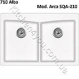 Прямоугольная гранитная мойка 840х560 мм. Aquasanita (Литва) Arca SQA-210, монтаж под или в столешницу, фото 3