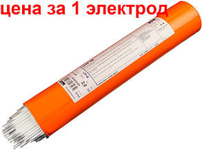 Сварочные электроды по алюминию на 2,5 мм UTP48