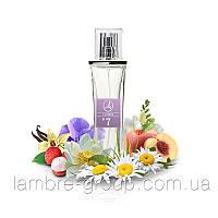 Духи Lambre № 07 (parfum в стиле LAURA от Laura Biagiotti) 20 ml