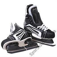 Коньки хоккейные InterFun