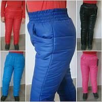 Зимние детские штаны на синтепоне №578 (р.110-134)