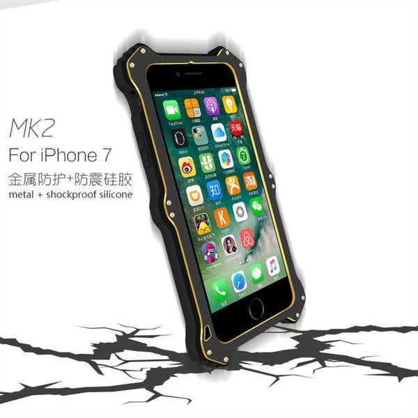 Противоударный чехол Love Mei MK2 для iPhone 7 Plus