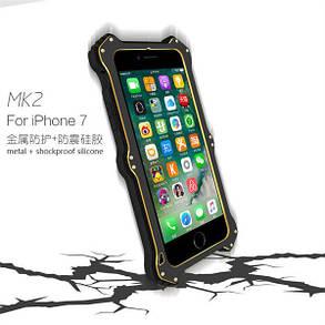 Противоударный чехол Love Mei MK2 для iPhone 7 Plus, фото 2