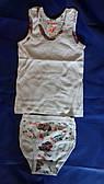 Майка и трусики для мальчика,комплект белья.