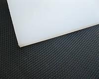 Лист для кроя 450*500*5мм