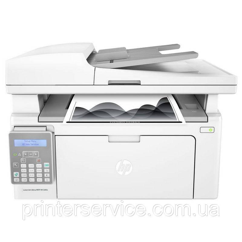 Черно-белое МФУ HP LaserJet Ultra M134fn (G3Q67A) 3 картриджа в комплекте!