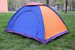 Палатка двухместная туристическая SY-004