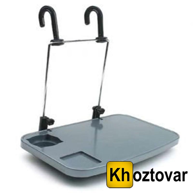 Автомобільна підставка для ноутбука Multi Tray