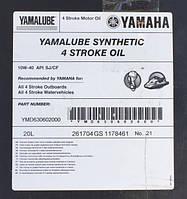 Моторное масло Yamalube 4-S 10W-40 20л