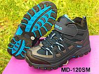 Детские демисезонные ботинки, утепленные кроссовки для мальчика