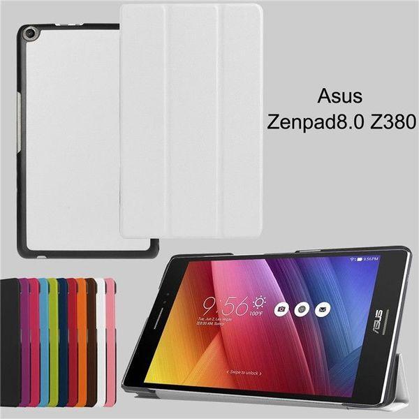 Чехол для ASUS Zenpad 8.0 Z380