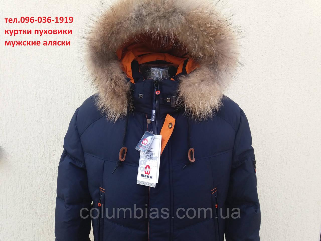 1668ad852fcd Зимняя длинная мужская куртка - Весь ассортимент в наличии, звоните в любое  время т.