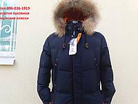 Мужские зимние куртки пуховики аляска из Польши