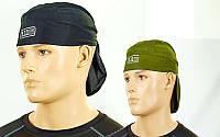 Бандана тактическая Tactical 6304: 2 цвета