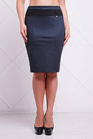 Женская юбка Merci Fashion UP 46-56 размеры