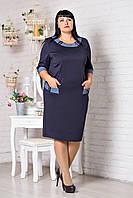 Женское трикотажное платье больших размеров