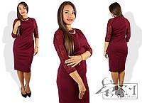 Платье женское большого размера недорого в интернет-магазине размер  50,52,54,56