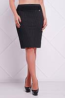 Женская трикотажная юбка Merci Fashion UP 46-56 размеры