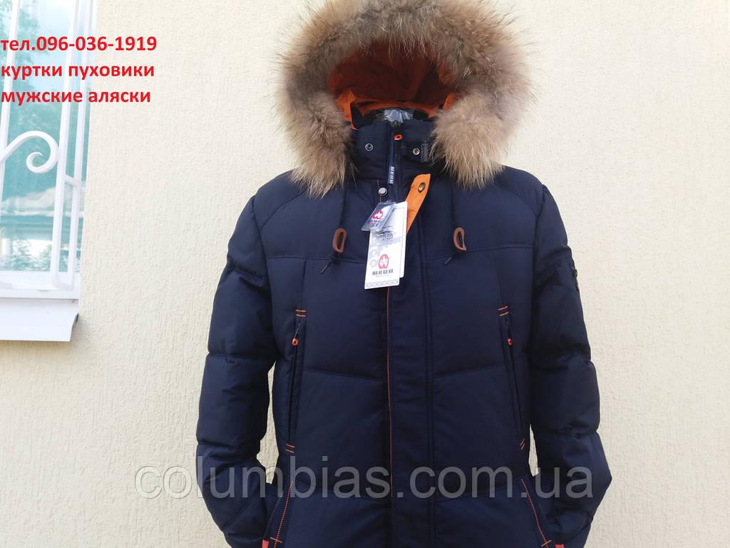 Пуховик аляска зимняя manikana -32 мороза  продажа, цена в ... 4a3d01ab8ad