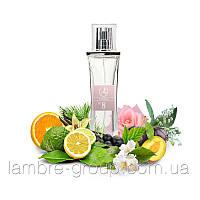 Lambre № 08 (parfum в стиле Si – Giorgio Armani) 20 ml