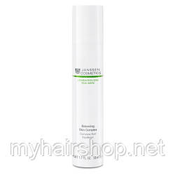 Балансирующий комплекс JANSSEN Combination Skin Balancing Skin Complex 50 мл