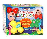 """Набор для творчества  """"Волшебные шарики""""  в коробке 22-16,5-5 см"""