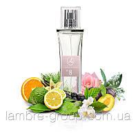 Парфюмированная вода Lambre № 08 (parfum в стиле Si – Giorgio Armani) 50 ml