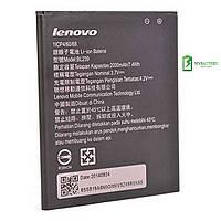 Оригинальный аккумулятор АКБ батарея Lenovo BL239 для Lenovo A330E A399 A3500