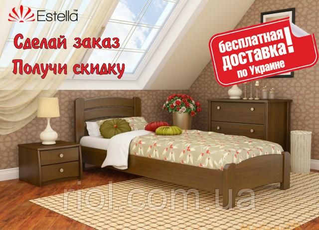 Ліжко дерев'яна Венеція Люкс односпальне
