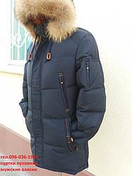 Мужская зимняя аляска