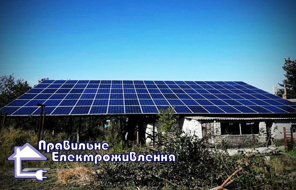 Сонячна електростанція 30 кВт Очаків