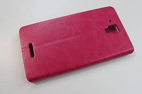 Кожаный чехол для Lenovo S8/S898