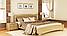 Ліжко дерев'яне двоспальне Венеція Люкс, фото 4