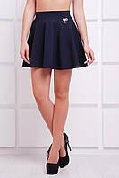 Короткая темно-синяя юбка Sunny Fashion UP 42-46 размеры