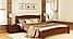 Ліжко дерев'яне двоспальне Венеція Люкс, фото 3