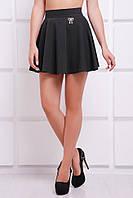 Короткая черная юбка Sunny Fashion UP 42-46 размеры