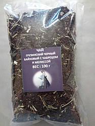 Чай Грузинский черный байховый с чабрецом и мелиссой 100г
