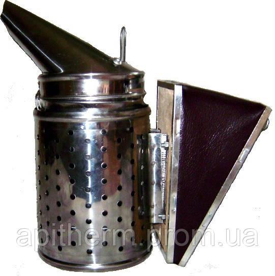 Дымарь пасечный с нержавеющей стали, мех съемный из кожзаменителя с ограждением