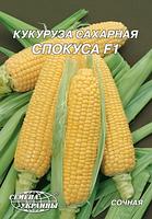Насіння Гігант Кукурудза цукрова Спокуса F1 20 г 979 Насіння України