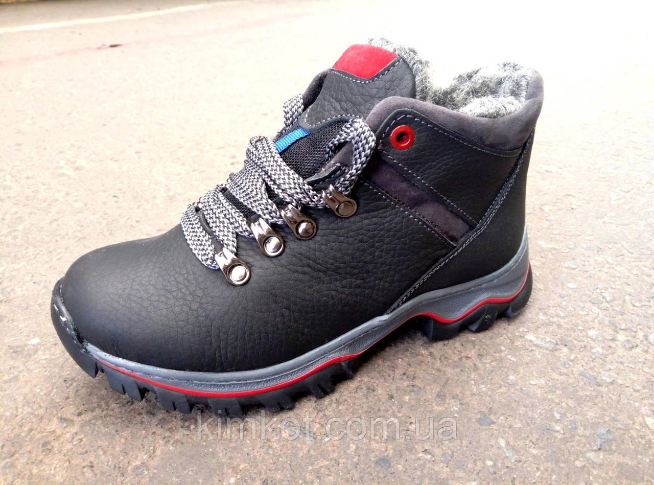 c5a3d95db Кожаные зимние ботинки подросток 34-39 - Интернет-Магазин